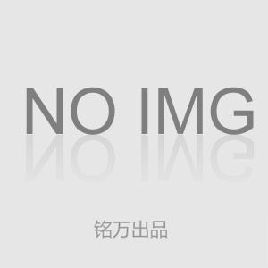 中华人民共和国海事局关于推进海船船员船上培训工作有关事宜的通知